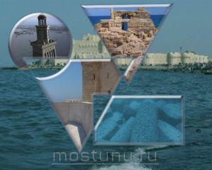 Александрийский маяк