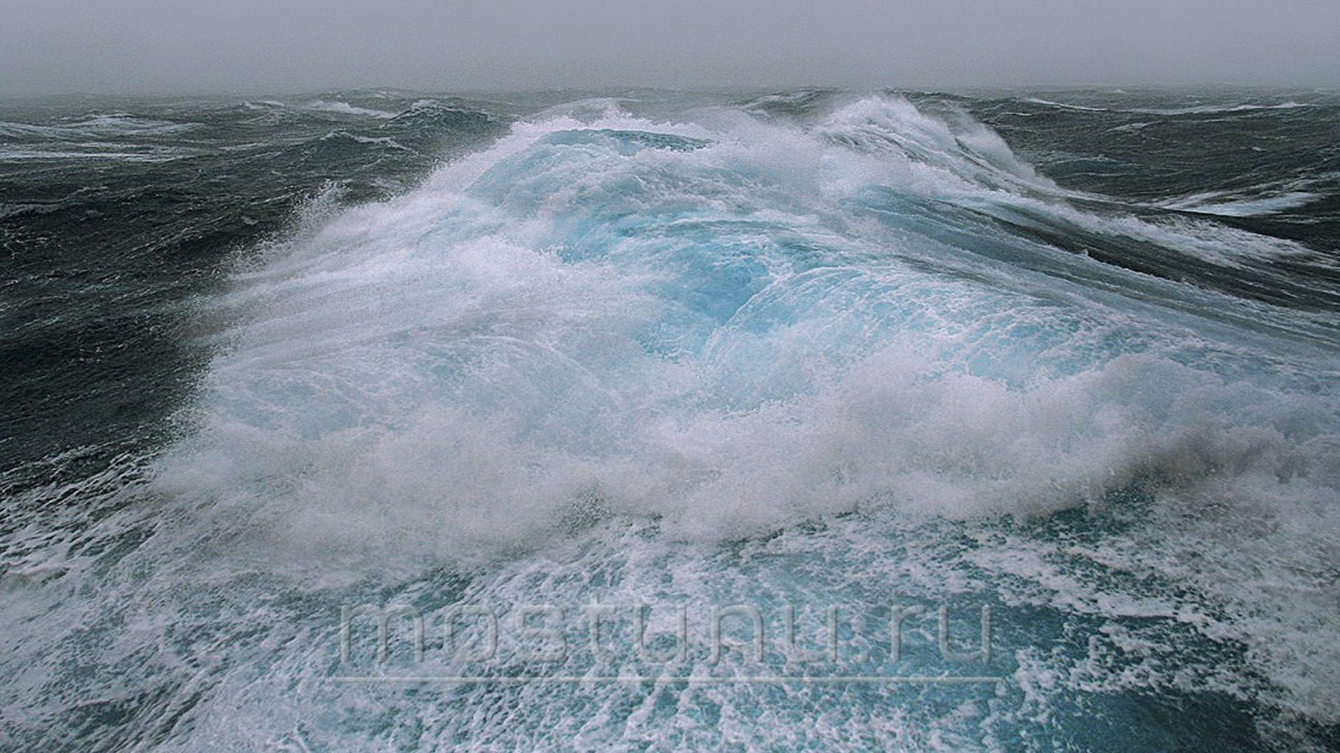 Шторм в проливе Дрейка