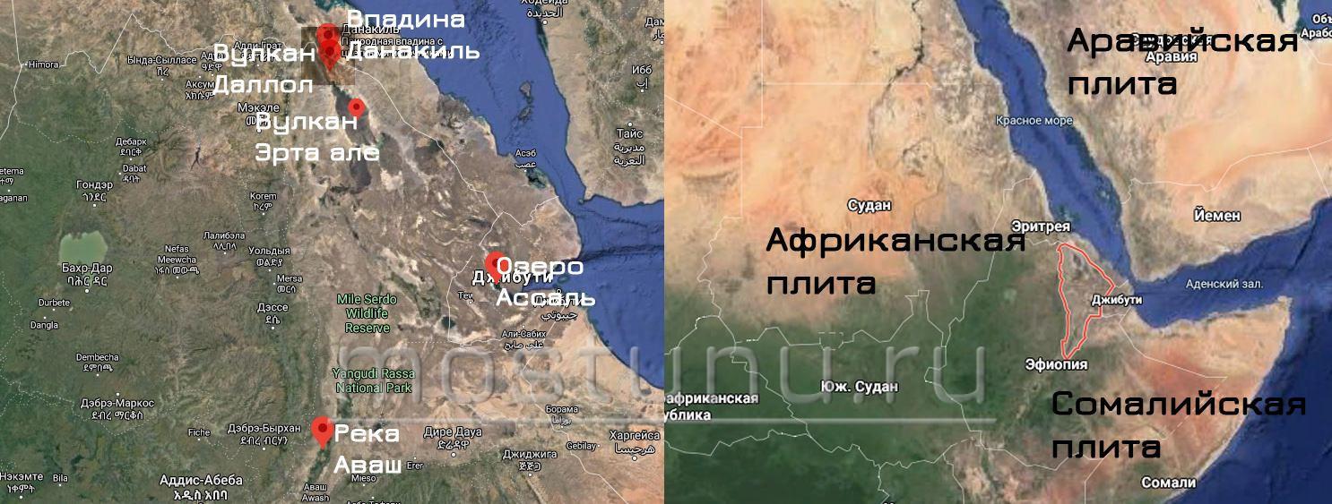 Афарский треугольник на карте со спутника