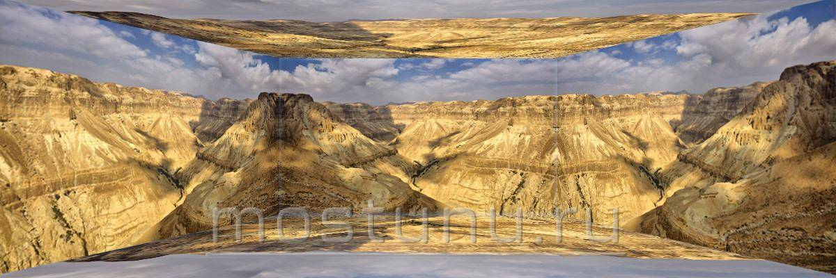 Иудейская-пустыня