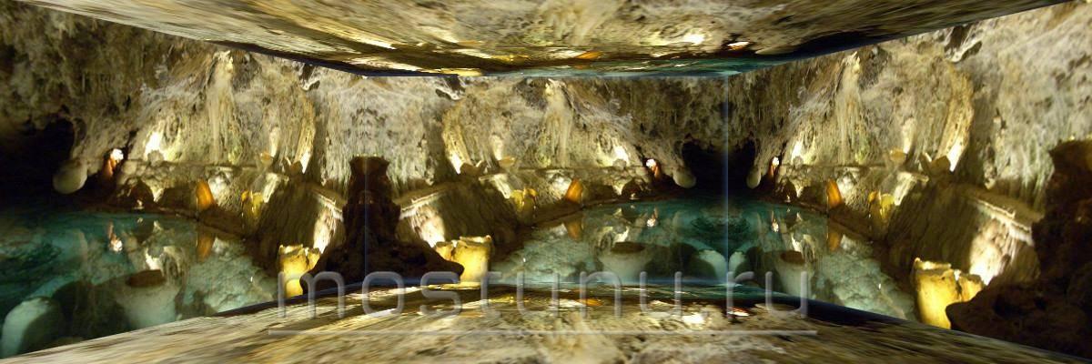 Пещера-чудес