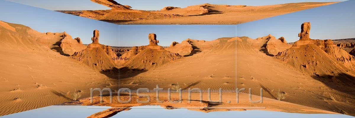 Пустыня-Гоби